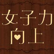 jyoshi_icon
